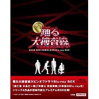 踊る大捜査線 スピンオフドラマ Blu-ray BOX