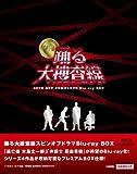 踊る大捜査線 スピンオフドラマ Blu-ray BOX <数量限定>[Blu-ray/ブルーレイ]