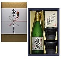 魔王 焼酎+美濃焼椀セット 芋 25度 720ml ギフト プレゼント ありがとうございます(シール)