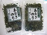 乾燥あおさ (九州産)20g×2袋 【天然】 あおさのり M