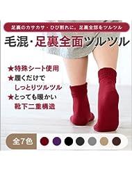 足裏 全面 ツルツル 靴下 エンジ 23-25cm 太陽ニット 720 足 角質ケア ひび割れ対策