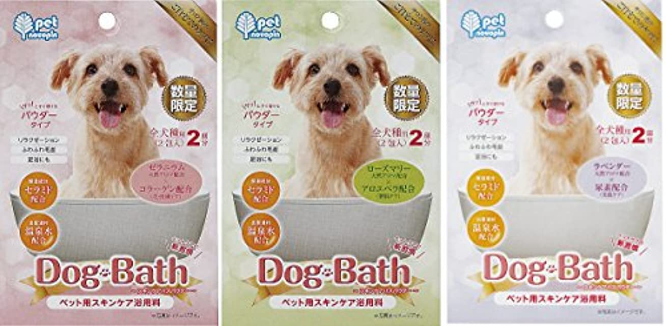 ピルファー安定仕出します紀陽除虫菊 入浴剤 ドッグバス パウダータイプ 全犬種用(2包入り)×3種
