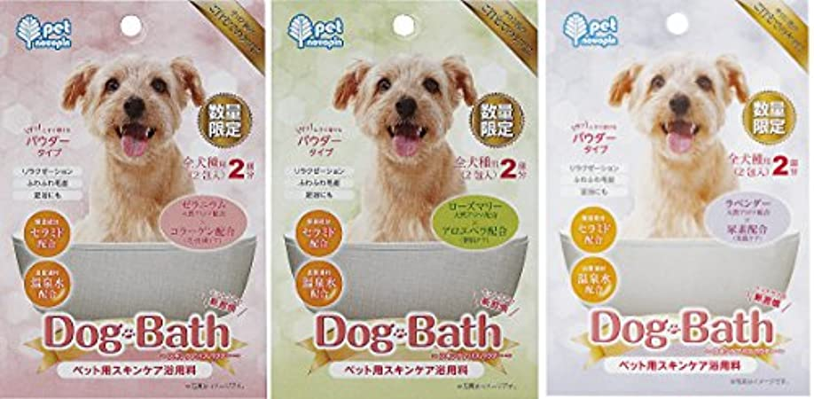 苦しめる爵電気技師紀陽除虫菊 入浴剤 ドッグバス パウダータイプ 全犬種用(2包入り)×3種