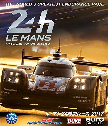 ル・マン24時間レース 2017 ブルーレイ版 [Blu-ray]