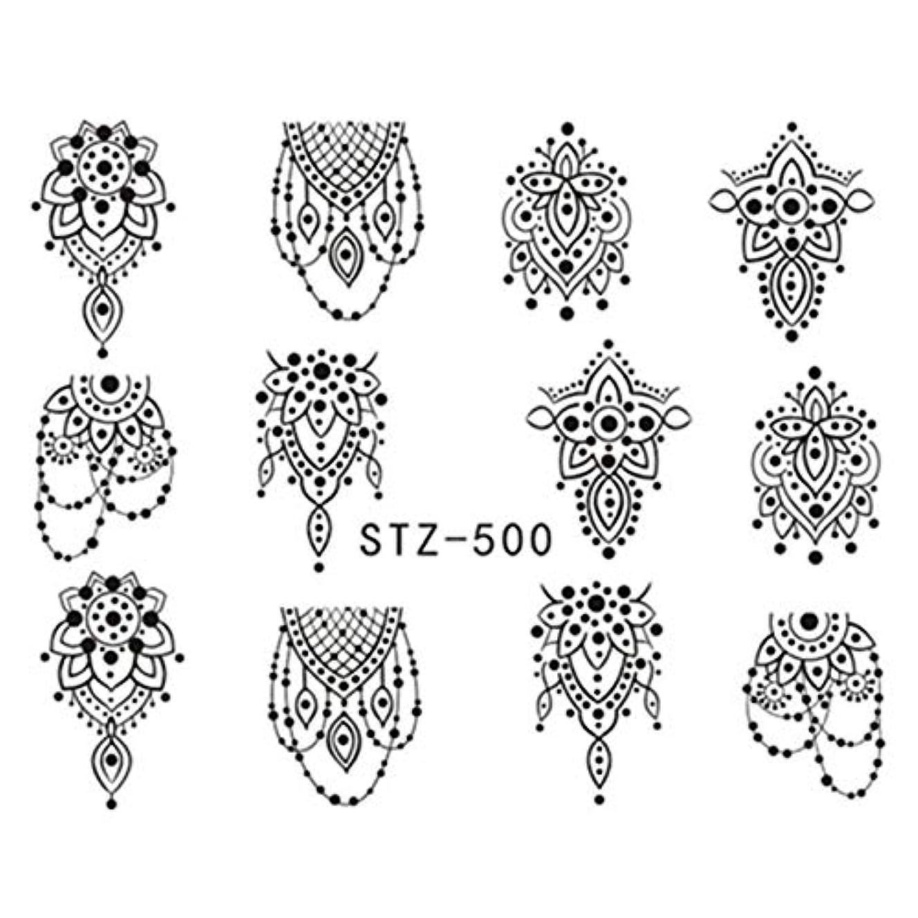 傾くお気に入り溶融Yoshilimen スイートフランスアートネックレス花びらパターンアップリケ(None STZ500)