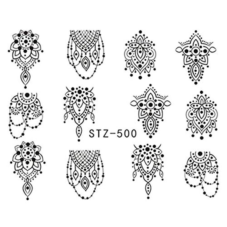どれでも雰囲気本質的ではないYoshilimen スイートフランスアートネックレス花びらパターンアップリケ(None STZ500)