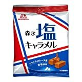 森永製菓 塩キャラメル 袋 92g