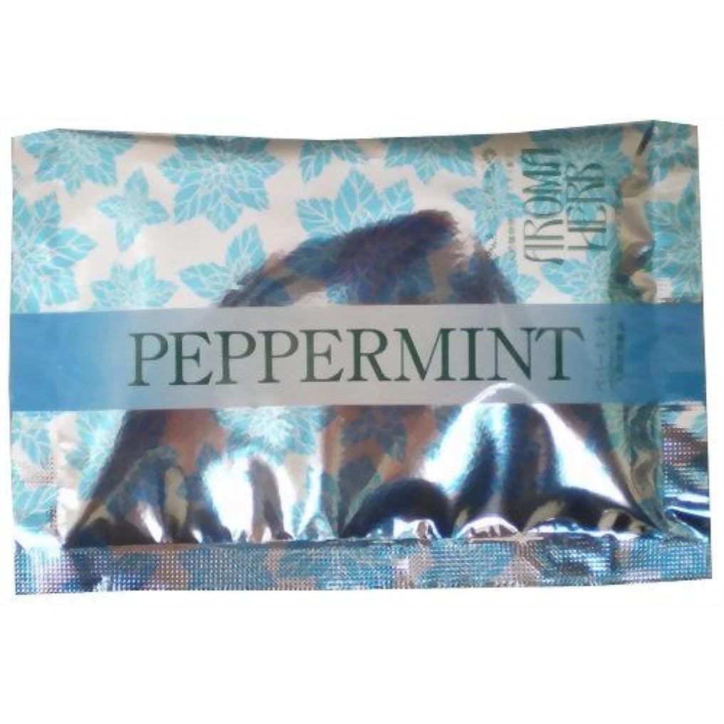 湖引き渡す適度にアロマハーブ 香りの物語入浴剤 ペパーミント(入浴剤 ハーブ)