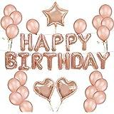 誕生日 飾り付け バルーン バースデー 飾り セット バルーン かざりつけ 風船 Happy Birthday ガーランド デコレーション星 ローズゴールド