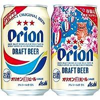 【春限定】オリオンドラフトビール桜パッケージ [ 350ml×24本 ]