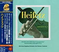 モーツァルト:ヴァイオリン協奏曲第5番「トルコ風」 / シュポア:ヴァイオリン協奏曲第8番「劇唱の形式で」 / ヴィエニャフスキ:ヴァイオリン協奏曲第2番
