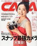 CAPA (キャパ) 2014年 06月号 [雑誌]