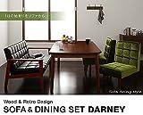 IKEA・ニトリ好きに。ソファ&ダイニングセット【DARNEY】ダーニー/テーブル(W90cm) | ウォールナット
