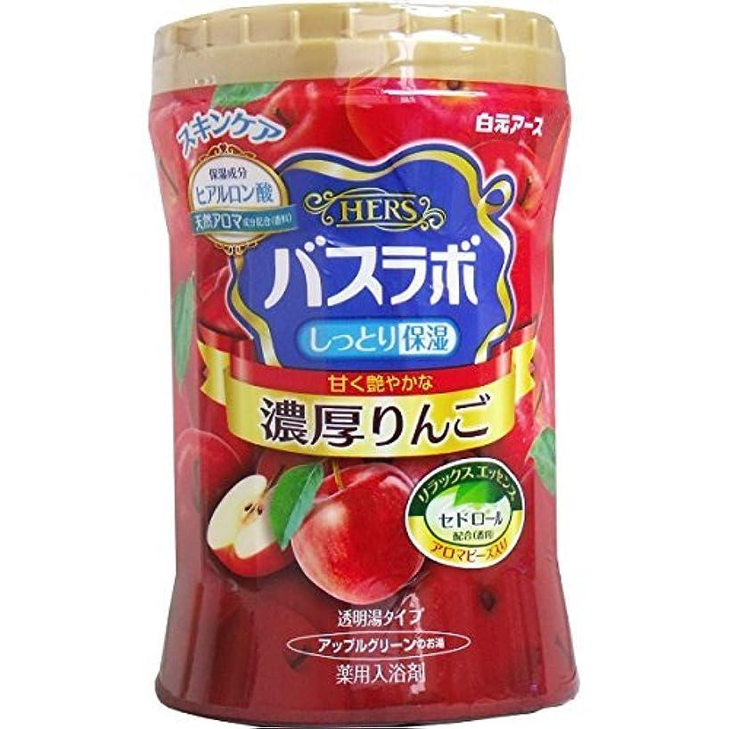 スリップシューズ列挙するリルHERSバスラボボトル 濃厚りんごの香り640G × 15個セット