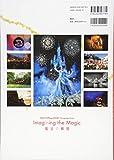 "TOKYO DISNEY RESORT Photography Project Imagining the Magic ""イマジニング・ザ・マジック"" 魔法の瞬間 画像"