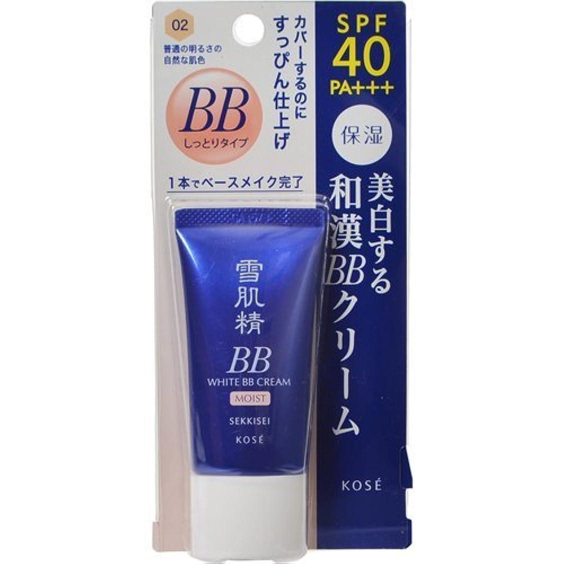 同性愛者微妙タービン雪肌精 ホワイト BBクリーム モイスト 02 30g