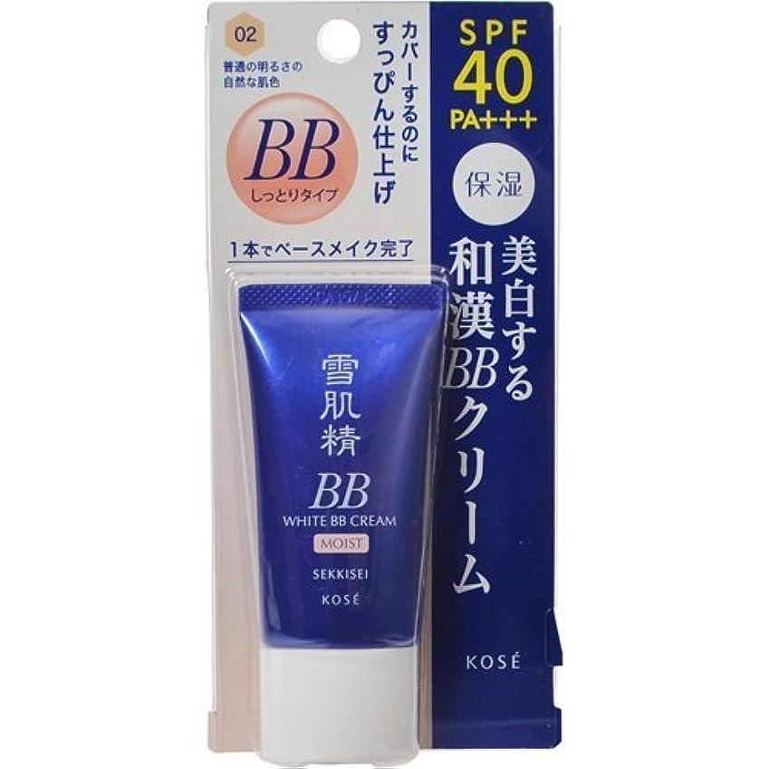 測定可能過激派スリーブ雪肌精 ホワイト BBクリーム モイスト 02 30g