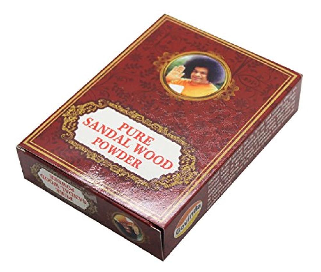 胸にしがみつくGovinda - Pure Sandalwood Powder - 100 Grammes
