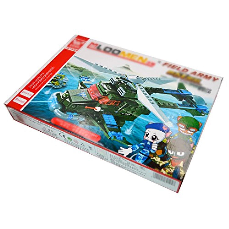 MORA おもちゃ 知育玩具 組み立てる 軍事玩具 子供 木製 緑色