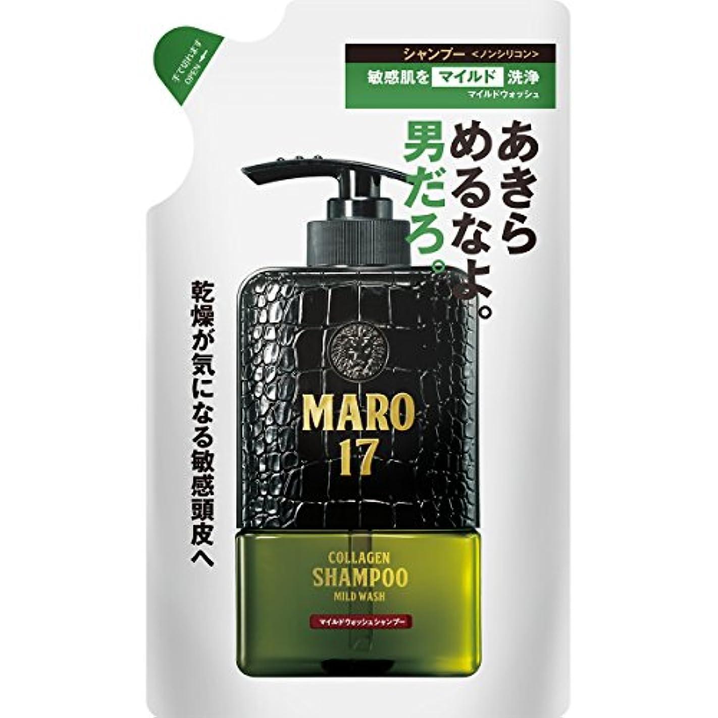 価値スキニー発表MARO17 マイルドウォッシュ シャンプー 詰め替え 300ml