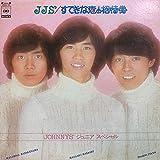LP ● JJS ジャニーズ・ジュニア・スペシャル「すてきな恋の招待券」25AH121 ジャニー喜多川 初代ジャニーズ SMAP 嵐 少年隊 レコード