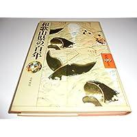 Amazon.co.jp: 高嶋 雅明: 本