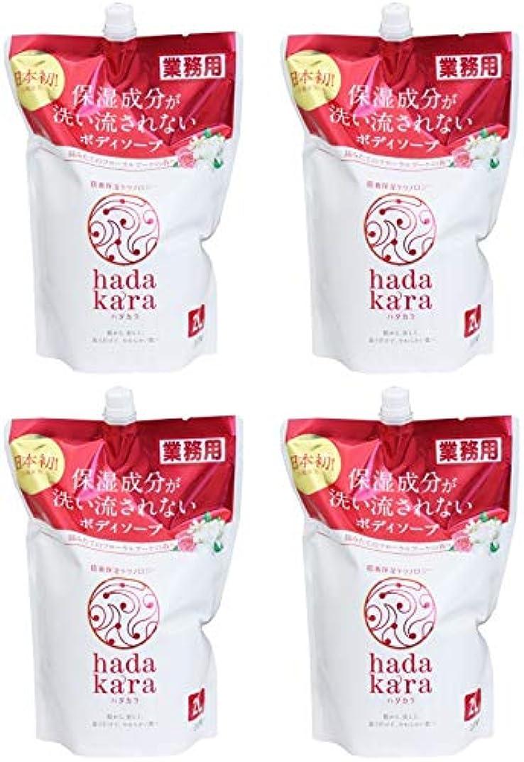 違反するオッズブラウズ【まとめ買い】【大容量】hadakara ハダカラ ボディソープ フローラルブーケの香り 2L【×4個】