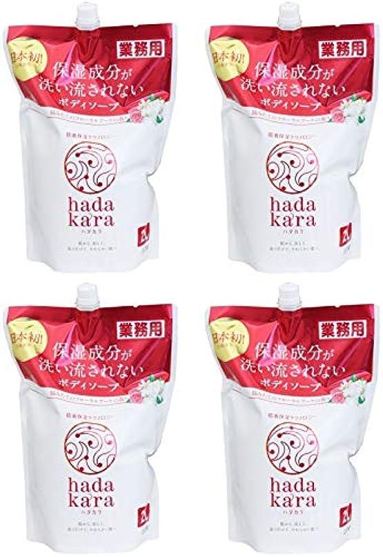 節約切る繁栄する【まとめ買い】【大容量】hadakara ハダカラ ボディソープ フローラルブーケの香り 2L【×4個】