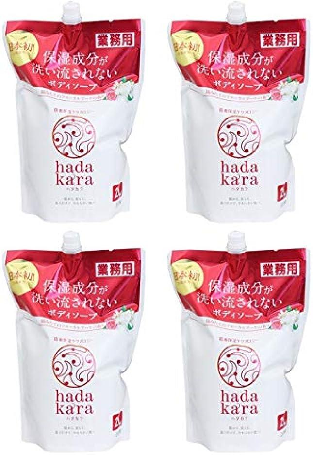 一貫した磁器ペフ【まとめ買い】【大容量】hadakara ハダカラ ボディソープ フローラルブーケの香り 2L【×4個】