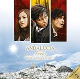 アンダルシア 女神の報復 オリジナル・サウンドトラック