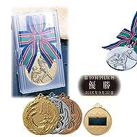 [レーザー彫刻名入れ] GOLD SHACHI 優勝メダル MM(直径80mm) 【スキー】 銀
