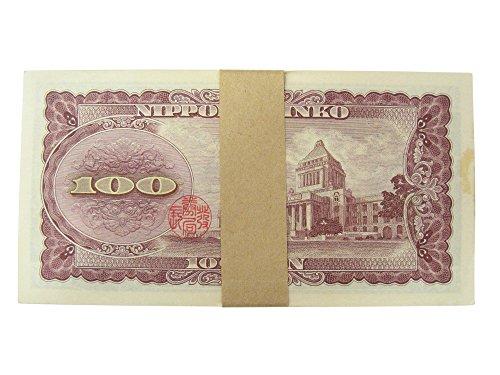 古銭日本銀行券B号100円板垣退助帯封付き100枚ピン札