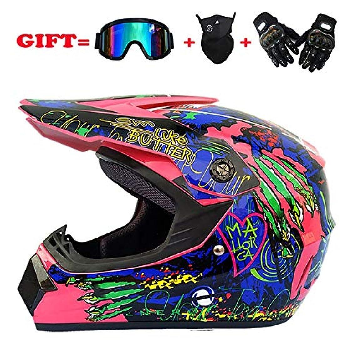 利益付けるによってSafety フルフェイスモトクロスヘルメットロードオフロードレーシングヘルメット防風ハーフマスクとハードシェル乗馬用手袋 - 大 (Size : XXL)