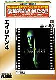 エイリアン4 [ベストヒット50] [DVD]