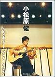 DVD>ソロ・ギター・パフォーマンス (<DVD>)