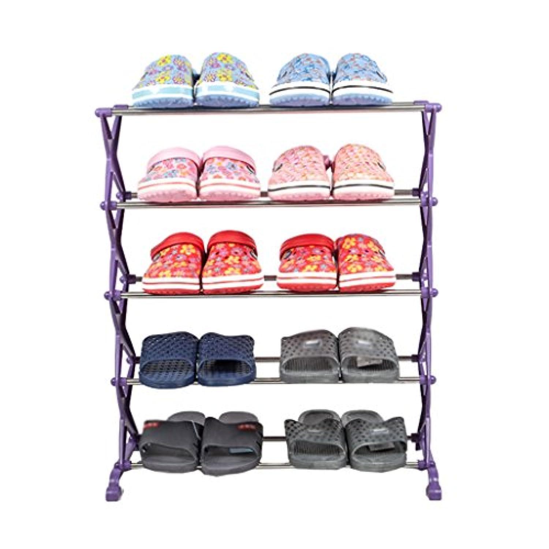 靴ラック5階のプラスチック製のキャビネット靴オーガナイザー棚10ペア(パープル)を格納する56 * 26 * 66センチメートル