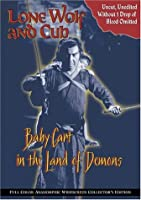 Lone Wolf & Cub: Baby Cart in the Land of Demons [DVD] [Import]