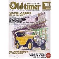 Old-timer (オールドタイマー) 2008年 06月号 [雑誌]
