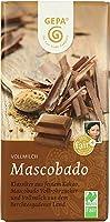 ゲパ GEPA チョコレート オーガニック フェアトレード ミルク マスコバド糖  100g