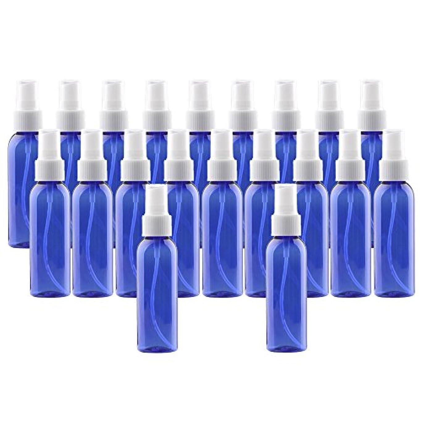 ピケギャロップリフレッシュDiystyle 20個セット スプレーボトル 60ml 空容器 香水アトマイザー プラスチック製 詰め替え 化粧品収納 保存容器 ダークブルー