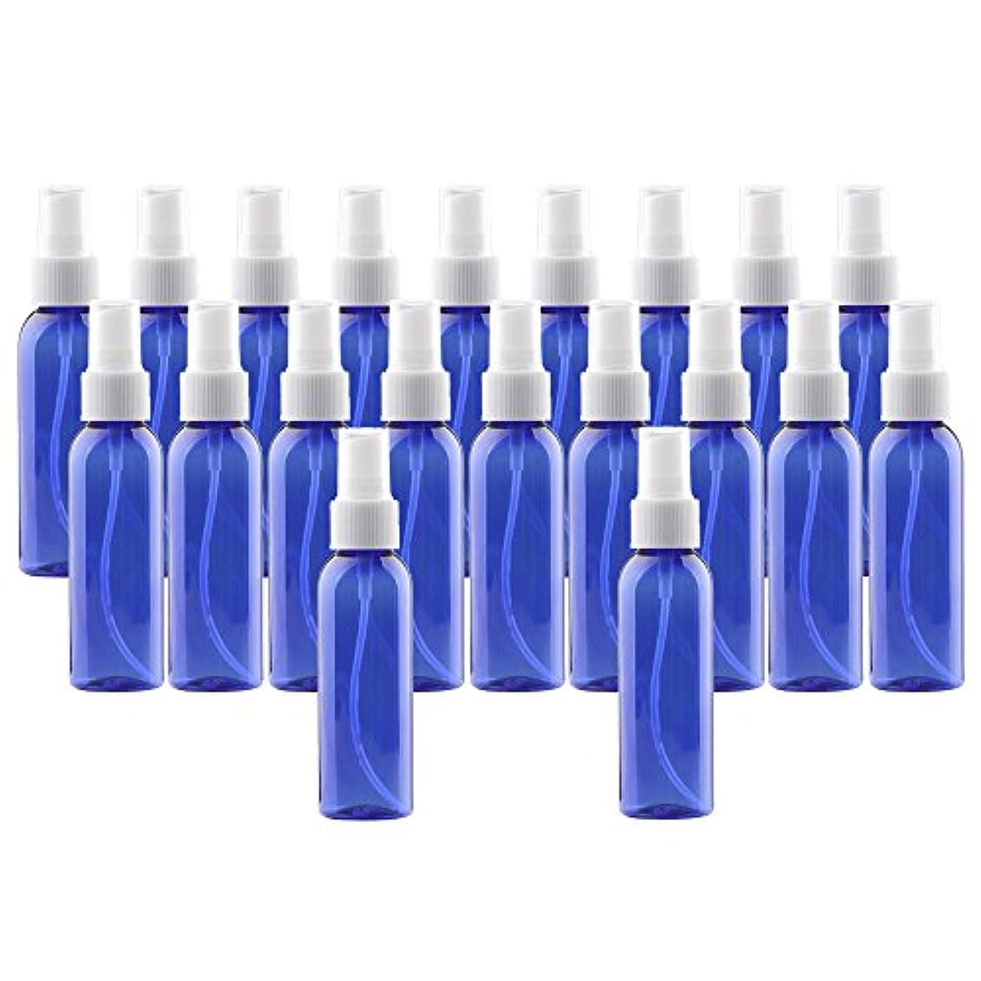 歯痛変わる分離Diystyle 20個セット スプレーボトル 60ml 空容器 香水アトマイザー プラスチック製 詰め替え 化粧品収納 保存容器 ダークブルー