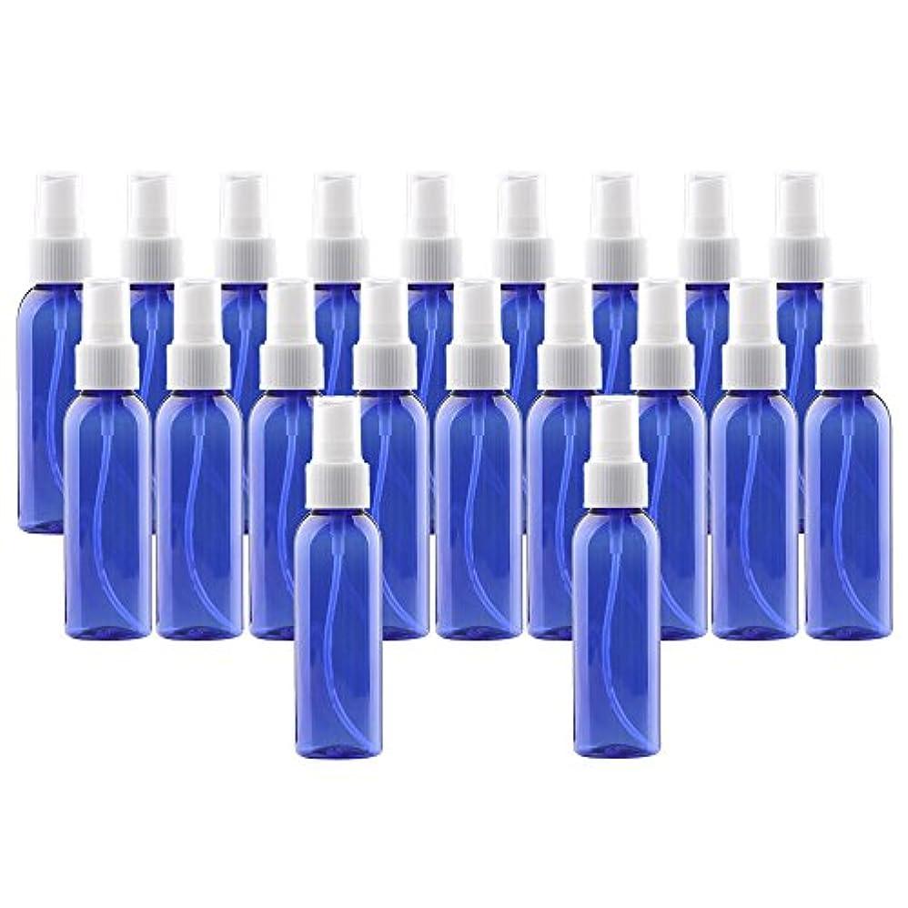 ルーフ圧縮する例示するDiystyle 20個セット スプレーボトル 60ml 空容器 香水アトマイザー プラスチック製 詰め替え 化粧品収納 保存容器 ダークブルー
