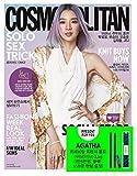 韓国雑誌 COSMOPOLITAN(コスモポリタン)2017年 11月号 (KIM JAEJOONG/画報,記事掲載)