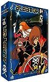 わが青春のアルカディア 無限軌道SSX TVシリーズ & 劇場版 DVD-BOX Albator 84 [DVD] [Import] [PAL]
