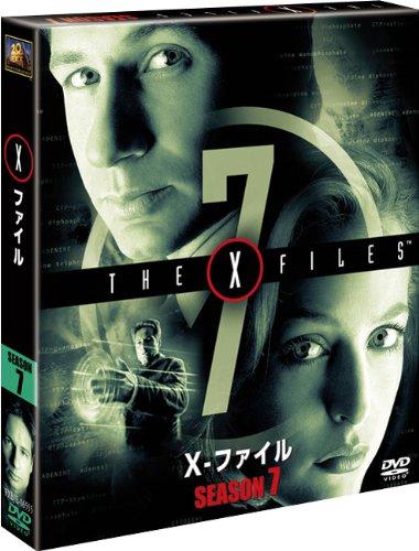 X-ファイル シーズン7 (SEASONSコンパクト・ボックス) [DVD]
