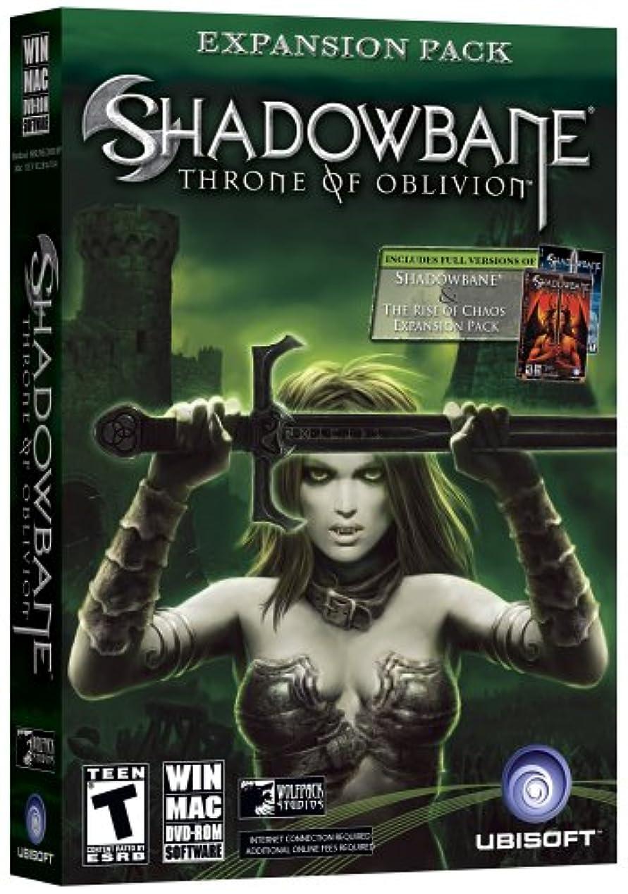 興奮する成果コントラストShadowbane: Throne of Oblivion Expansion Pack (輸入版)