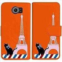 sslink BlackBerry PRIV 手帳型 オレンジ ケース 猫 エッフェル塔(ピンク) パリ フランス ダイアリータイプ 横開き カード収納 フリップ カバー