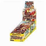 ポケモンカードゲームXY 拡張パック ガイアボルケーノ BOX