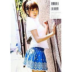 大島麻衣写真集『勉強させていただきました!』