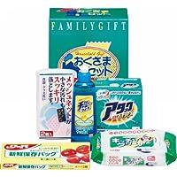 洗剤おくさまセット【B倉庫】